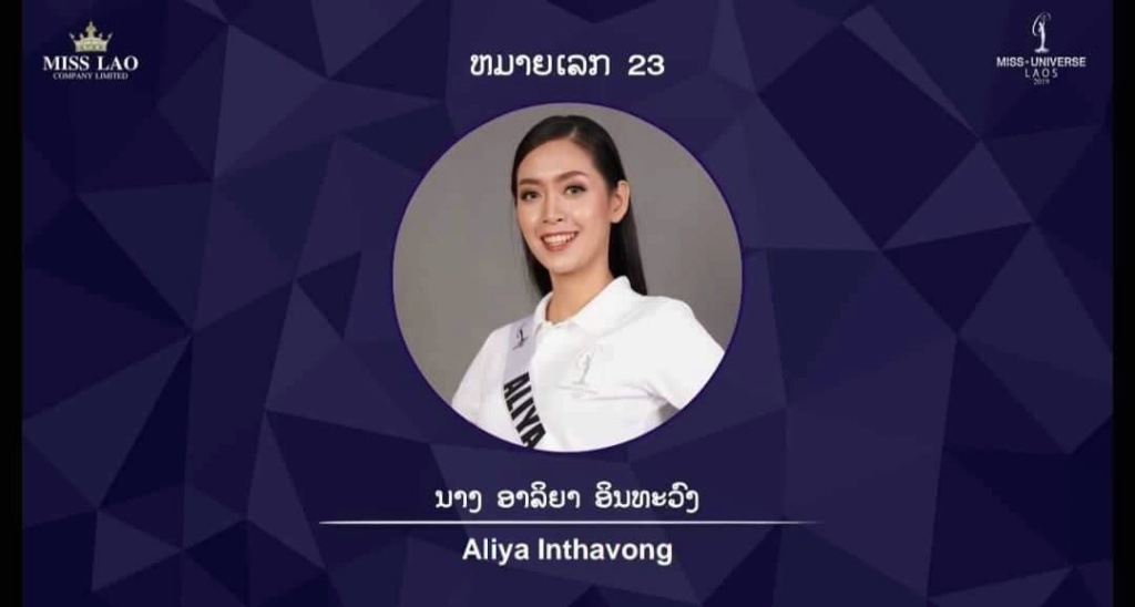 Miss Universe LAOS 2019 3963
