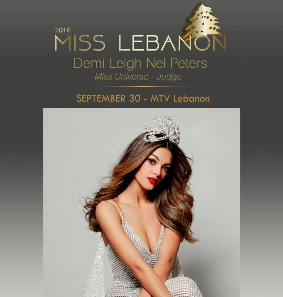 Road to MISS LEBANON 2018 is Maya Reaidy - Page 2 41215912