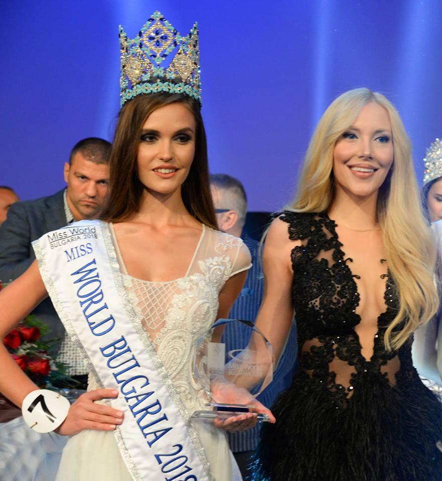 Kalina Miteva (BULGARIA 2018) 42098310