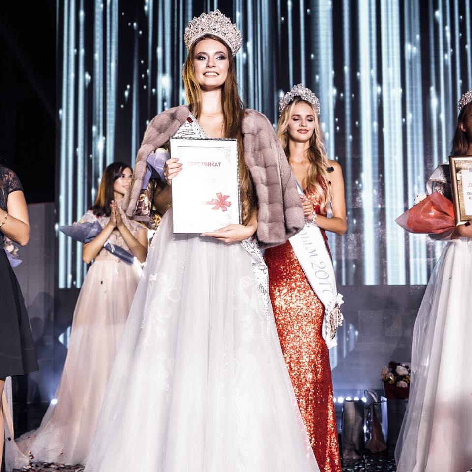 Yana Chetverikova (CRIMEA 2019) - REPLACED 43188910