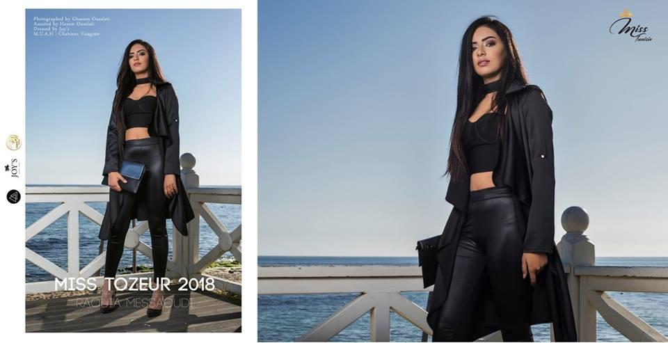 Miss Tunisia 2019 is Sabrine Khalifa Mansour  4337