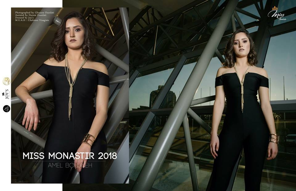 Miss Tunisia 2019 is Sabrine Khalifa Mansour  4338