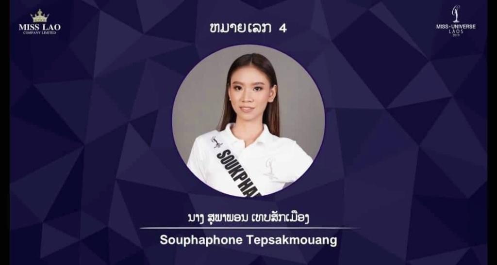 Miss Universe LAOS 2019 4767