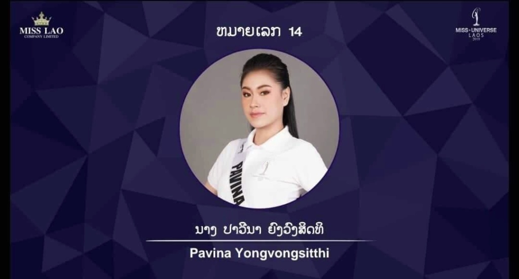 Miss Universe LAOS 2019 4768