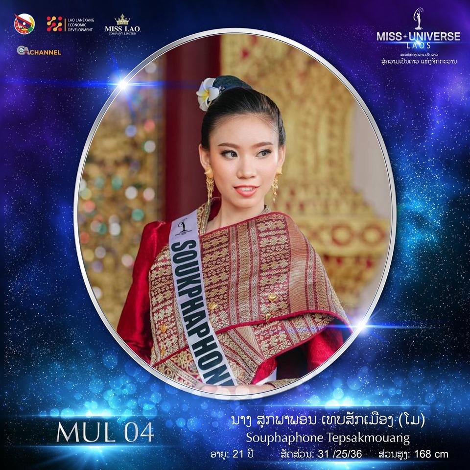 Miss Universe LAOS 2019 4814