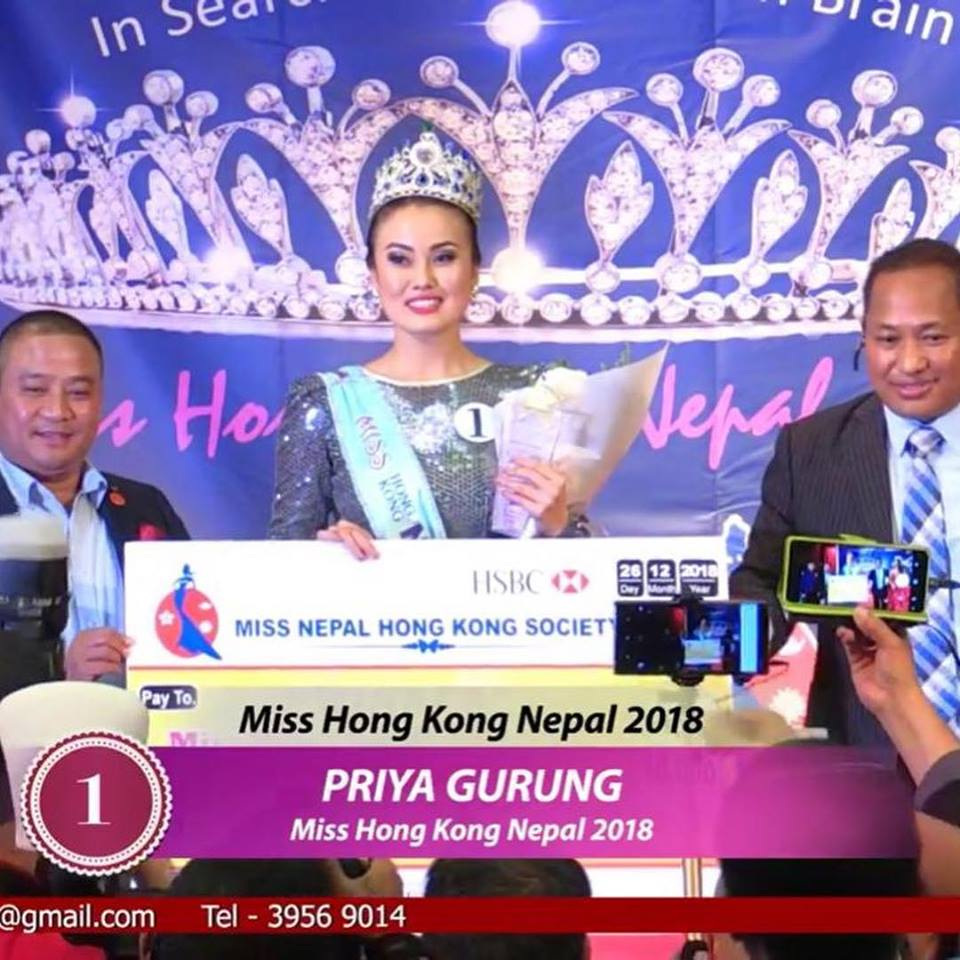 Road to MISS NEPAL 2019 49666810