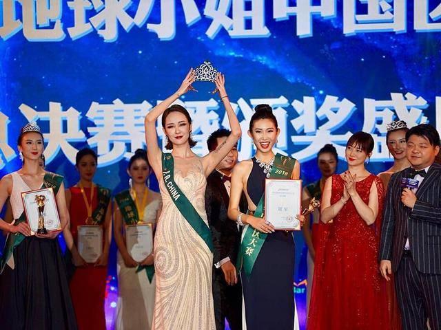 Wentian Hu (CHINA 2019) 50096310