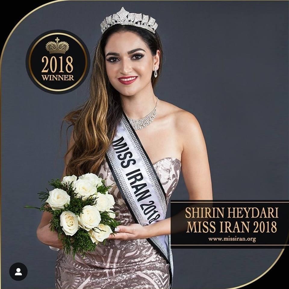 Shirin Heidari (IRAN 2019) - REPLACED & UNCONFIRMED 50634310