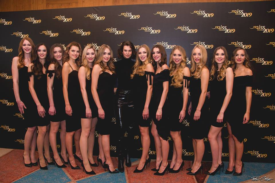 Miss Slovensko 2019 is Frederika Kurtulikova 51087910