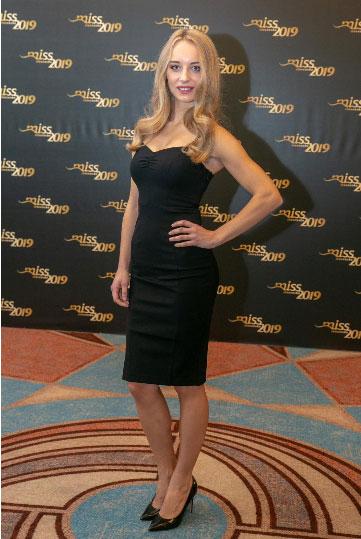 Miss Slovensko 2019 is Frederika Kurtulikova 5314