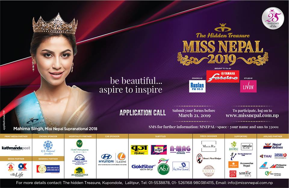 Road to MISS NEPAL 2019 53646111
