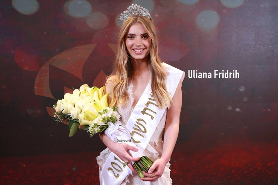 Road to MISS ISRAEL 2019 is Sella Sharlin - Page 2 55470310