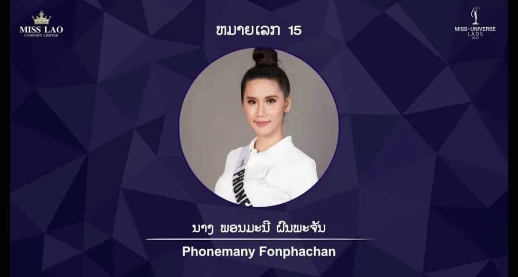 Miss Universe LAOS 2019 5676