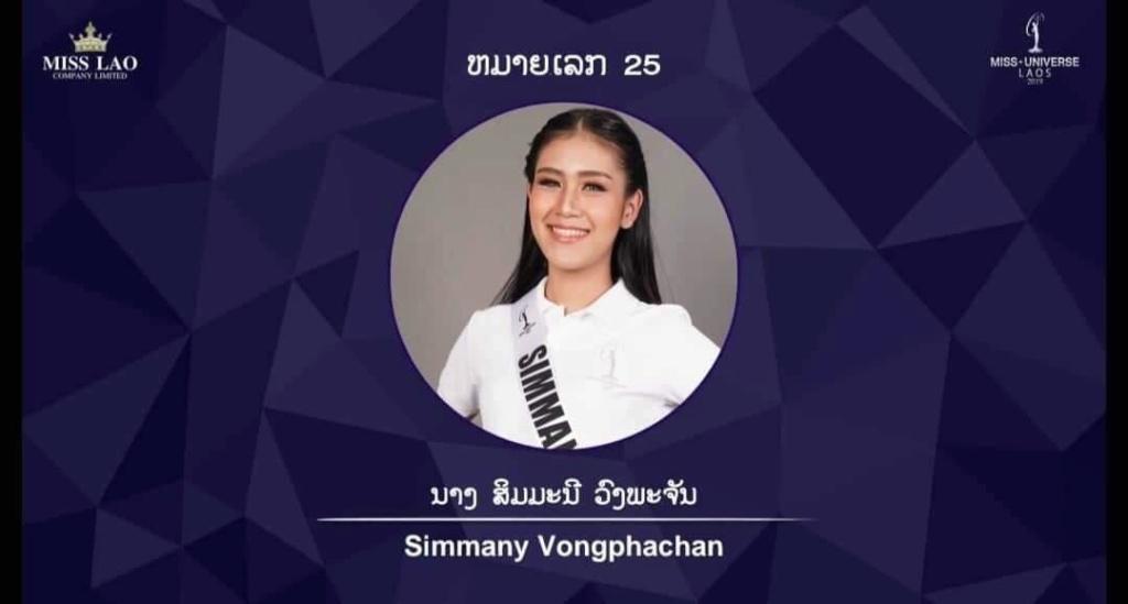 Miss Universe LAOS 2019 5677