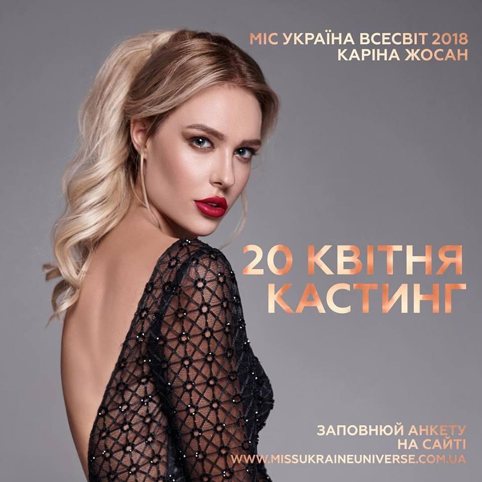 Road to Miss Universe UKRAINE 2019 57155410