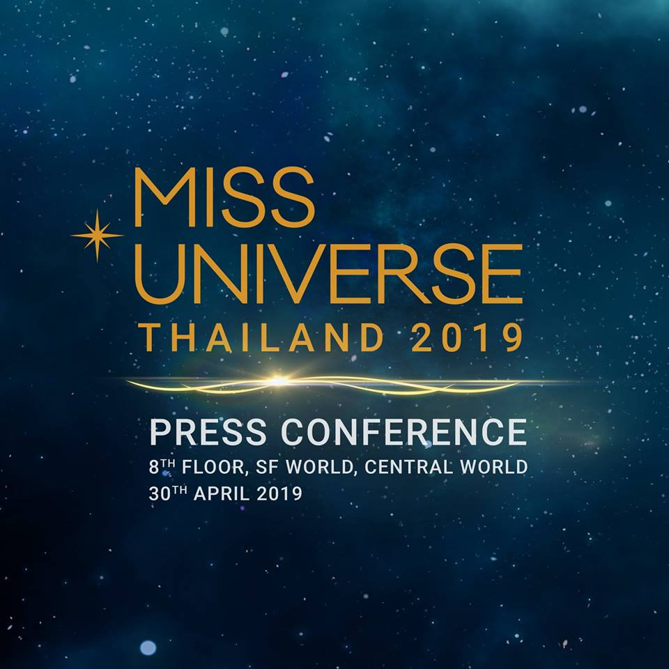 Road to Miss Universe THAILAND 2019! 57589710