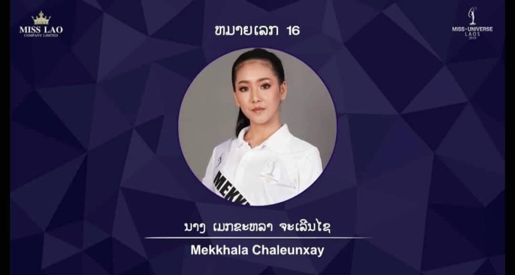 Miss Universe LAOS 2019 6502