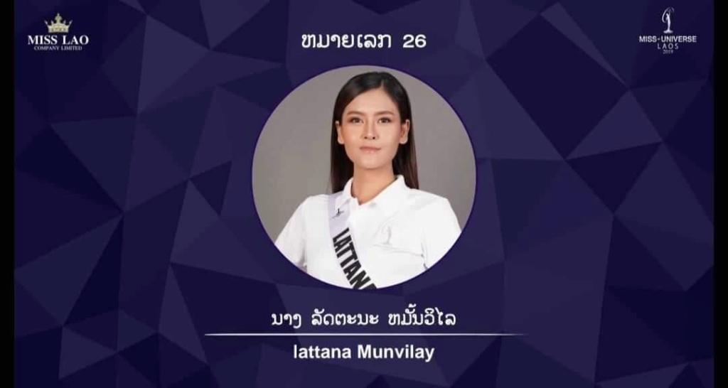 Miss Universe LAOS 2019 6503