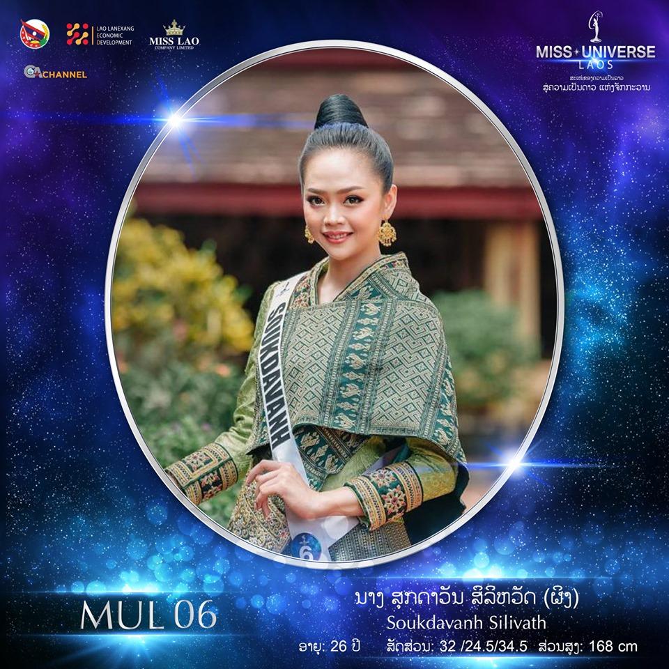 Miss Universe LAOS 2019 6543