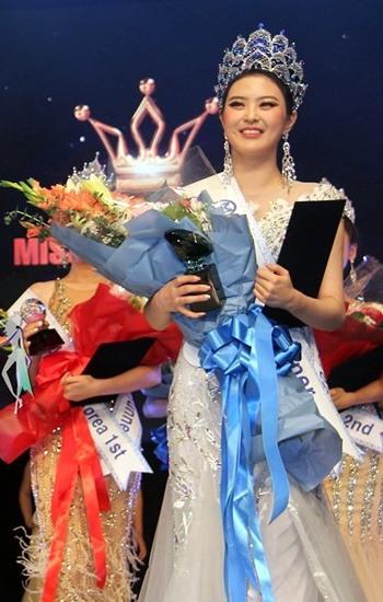 Lim Ji-Yeon (KOREA 2019) 70477312