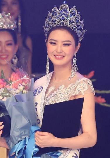 Lim Ji-Yeon (KOREA 2019) 70587010