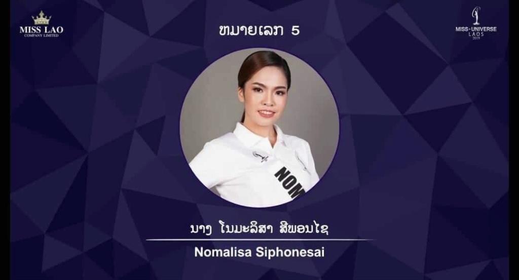 Miss Universe LAOS 2019 7361