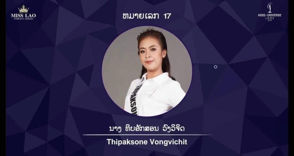 Miss Universe LAOS 2019 7362