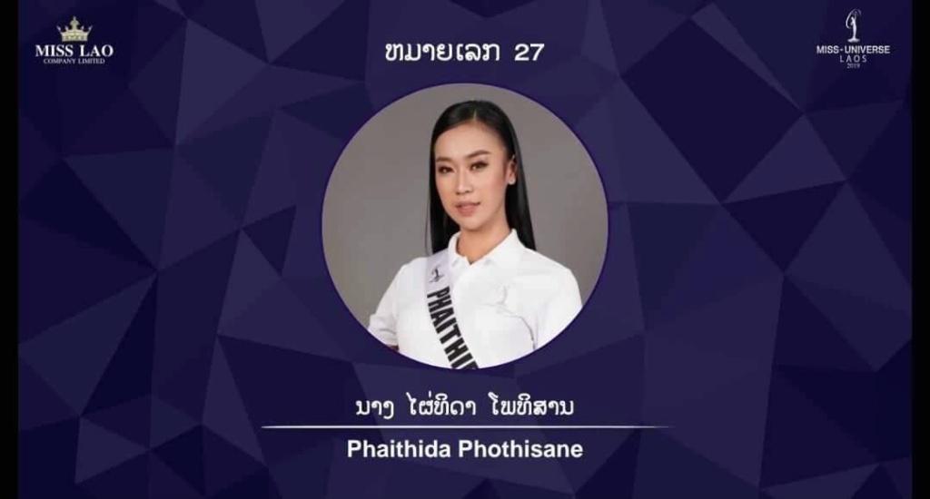Miss Universe LAOS 2019 7363