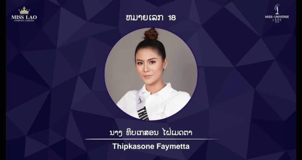 Miss Universe LAOS 2019 8294