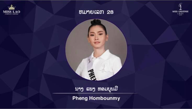 Miss Universe LAOS 2019 8295