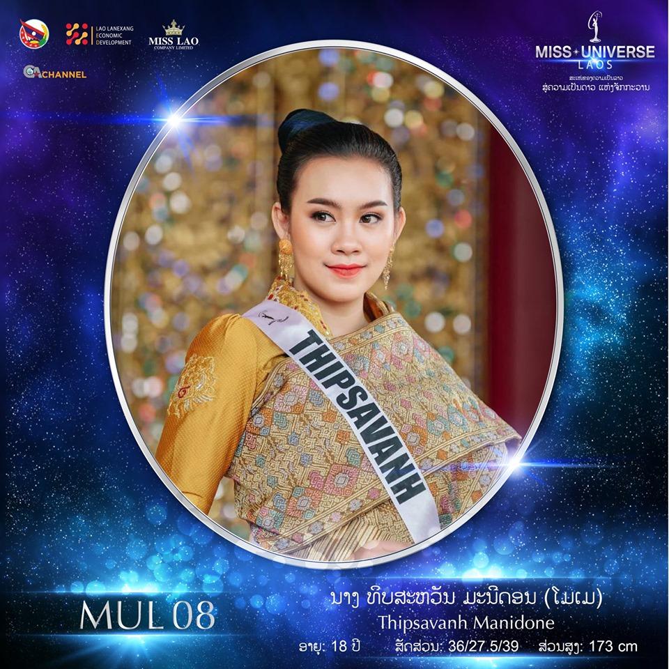 Miss Universe LAOS 2019 8322