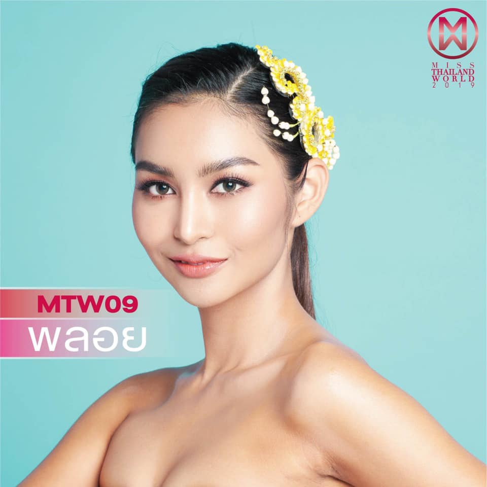 Round 15th : Miss Thailand World 2019 9243