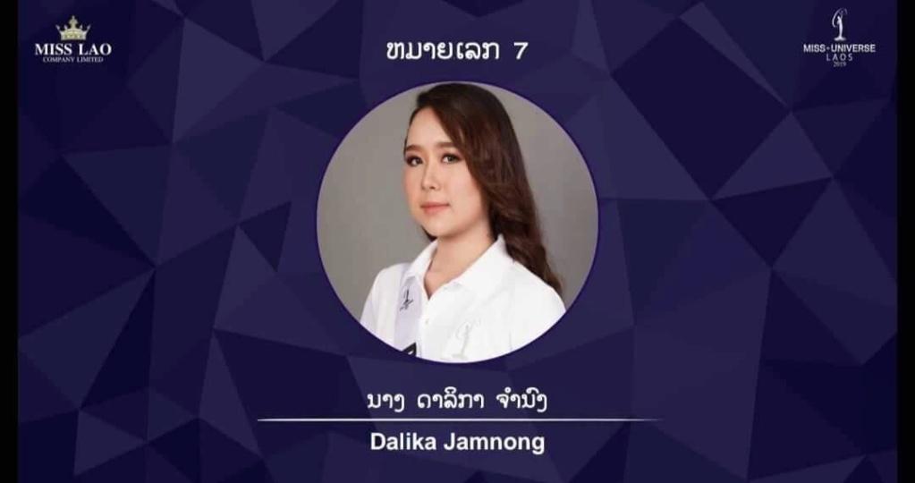 Miss Universe LAOS 2019 9260