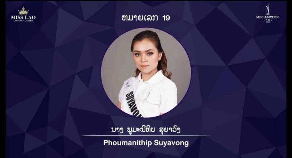 Miss Universe LAOS 2019 9261