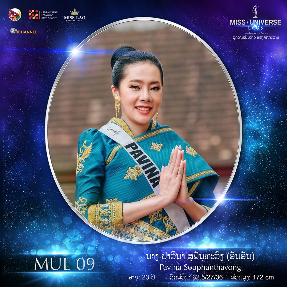 Miss Universe LAOS 2019 9287