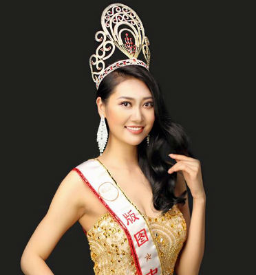 ***Road to Miss Grand International 2018 - COMPLETE COVERAGE - Finals October 25th*** China10