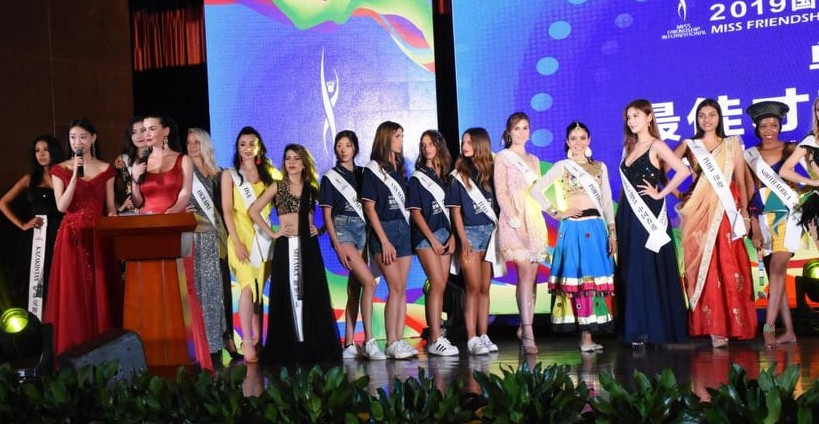 Miss Friendship International 2019 kicks off in Chengdu, China Fi1010