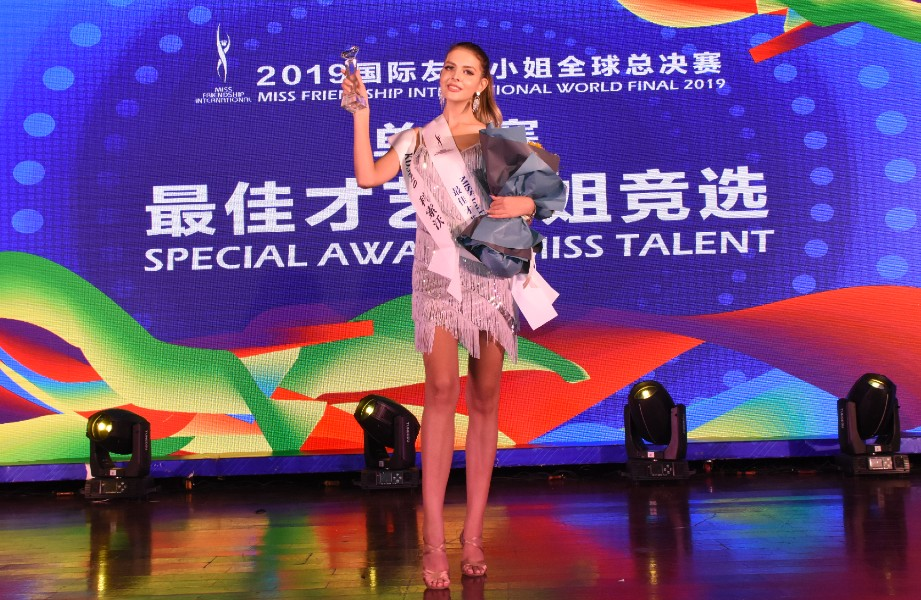 Miss Friendship International 2019 kicks off in Chengdu, China Fi110