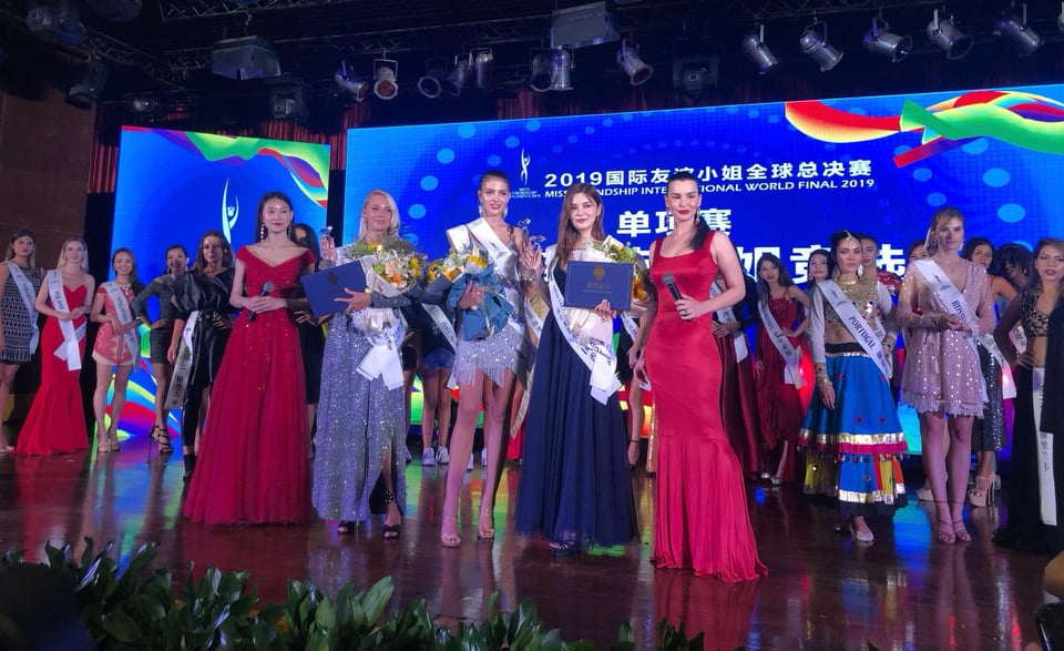 Miss Friendship International 2019 kicks off in Chengdu, China Fi1210