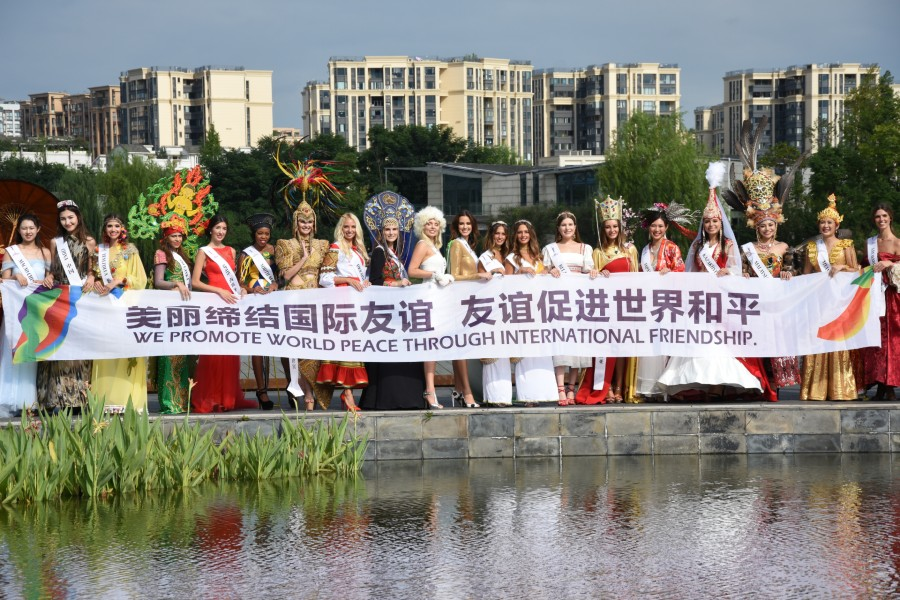 Miss Friendship International 2019 kicks off in Chengdu, China Fi210