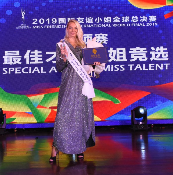 Miss Friendship International 2019 kicks off in Chengdu, China Fi810