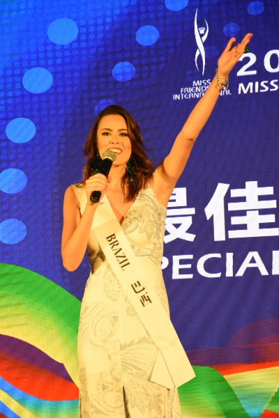 Miss Friendship International 2019 kicks off in Chengdu, China Fi910