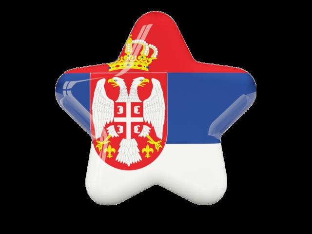 Round 26th : Miss Srbije 2019 Serbia13