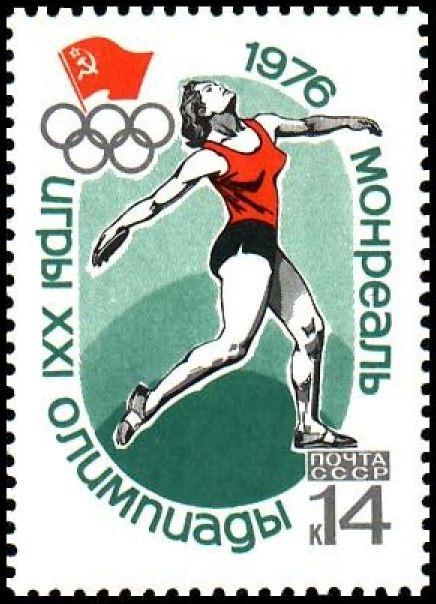 Briefmarken-Kalender 2019 0101_d11
