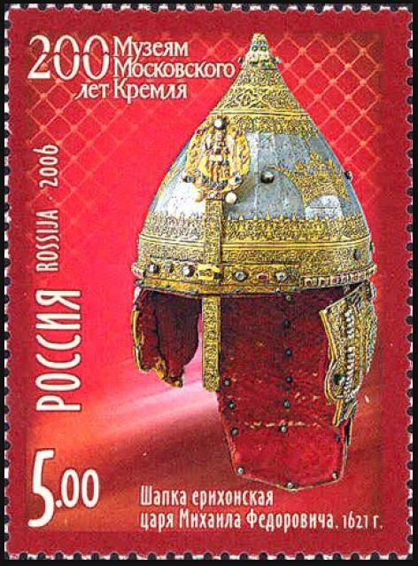 Briefmarken-Kalender 2019 - Seite 3 0221_z10