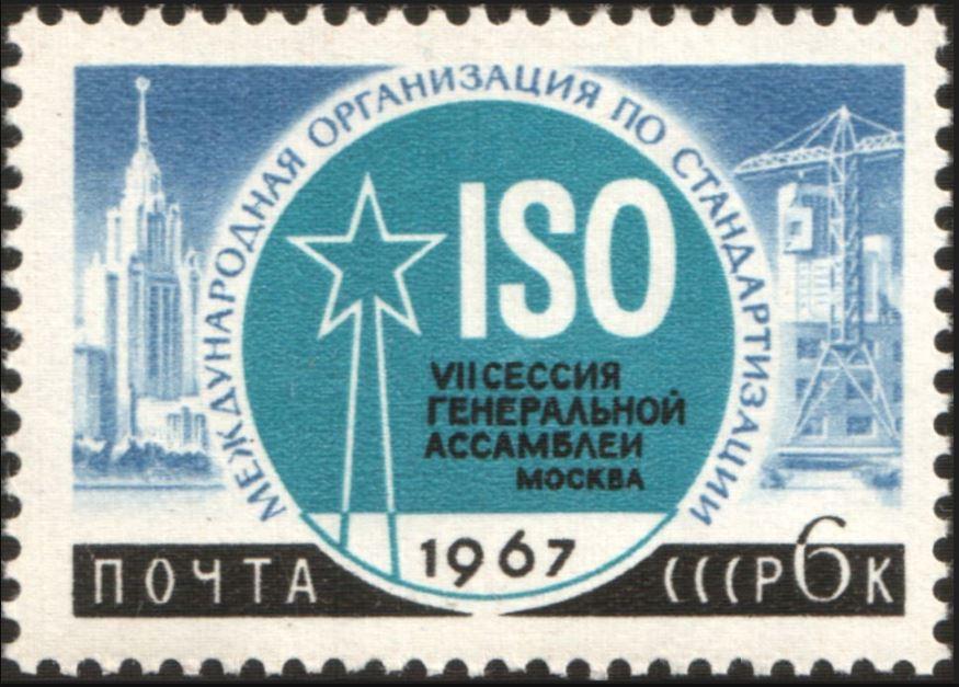 Briefmarken-Kalender 2019 - Seite 3 0223_i10