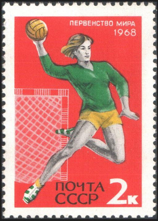 Briefmarken-Kalender 2018 - Seite 8 0711_h10