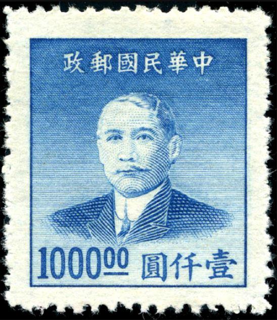 Briefmarken-Kalender 2018 - Seite 10 0825_s11