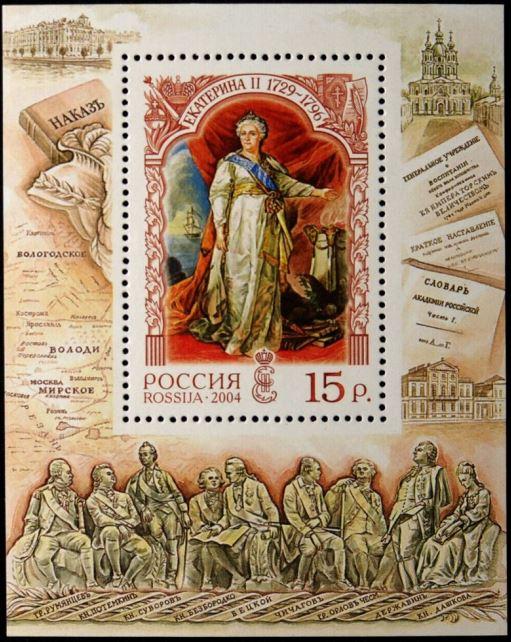 Briefmarken-Kalender 2018 - Seite 12 1003_k10