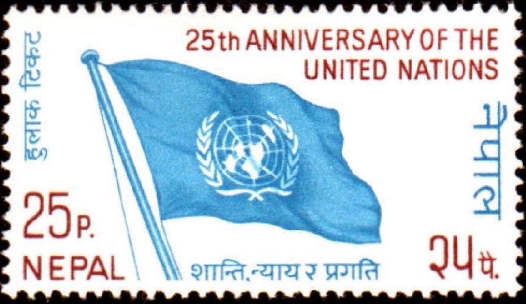 Briefmarken-Kalender 2018 - Seite 12 1020_u10